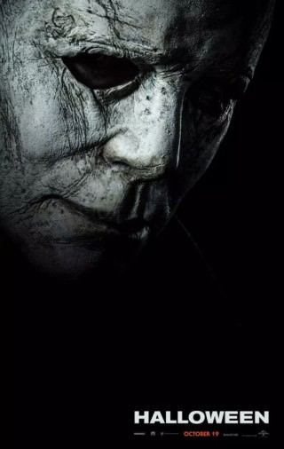 Halloween_poster_web-320x506