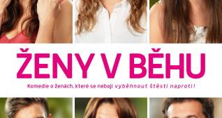 zenyvbehu_poster_LOW-1